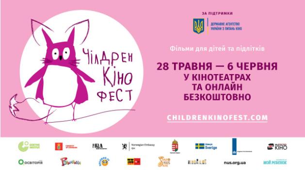 Куда пойти на выходных в Киеве: интересные события на 29 и 30 мая - фото №8
