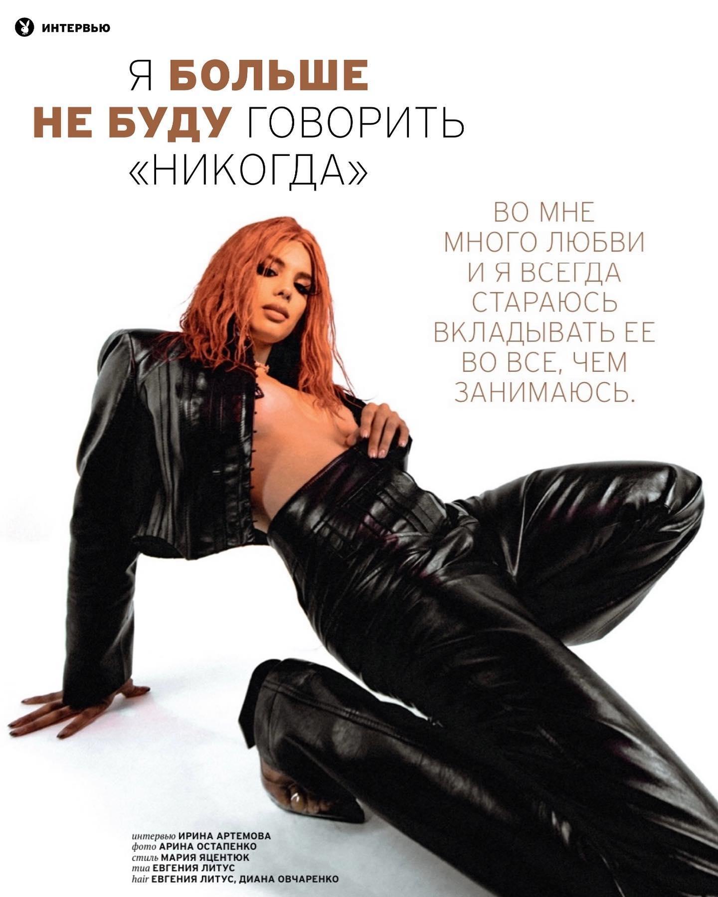 мишель андраде Playboy