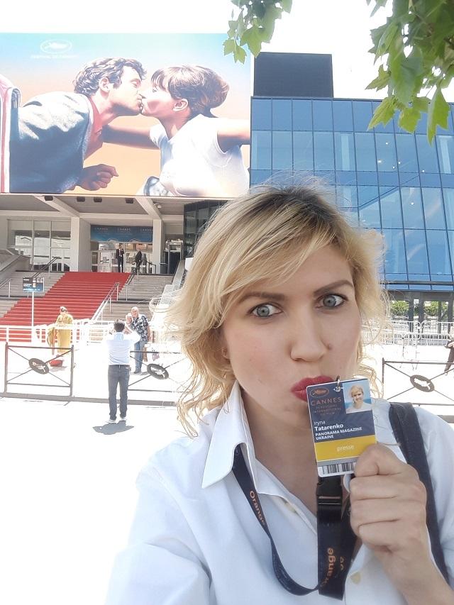 интервью с Ириной Татаренко