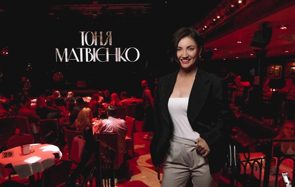 """""""Мій перший ювілей"""": дивіться, як Тоня Матвієнко відсвяткувала 40-річчя на сцені (ФОТО) - фото №9"""