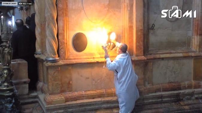 В Храме Гроба Господня в Иерусалиме сошел Благодатный огонь (ВИДЕО) - фото №1