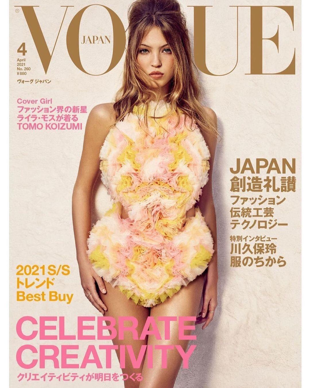 Поразительное сходство: дочь Кейт Мосс снялась для обложки японского Vogue (ФОТО) - фото №1