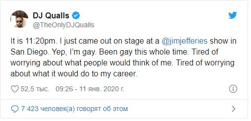 Ди Джей Куоллс гей признание