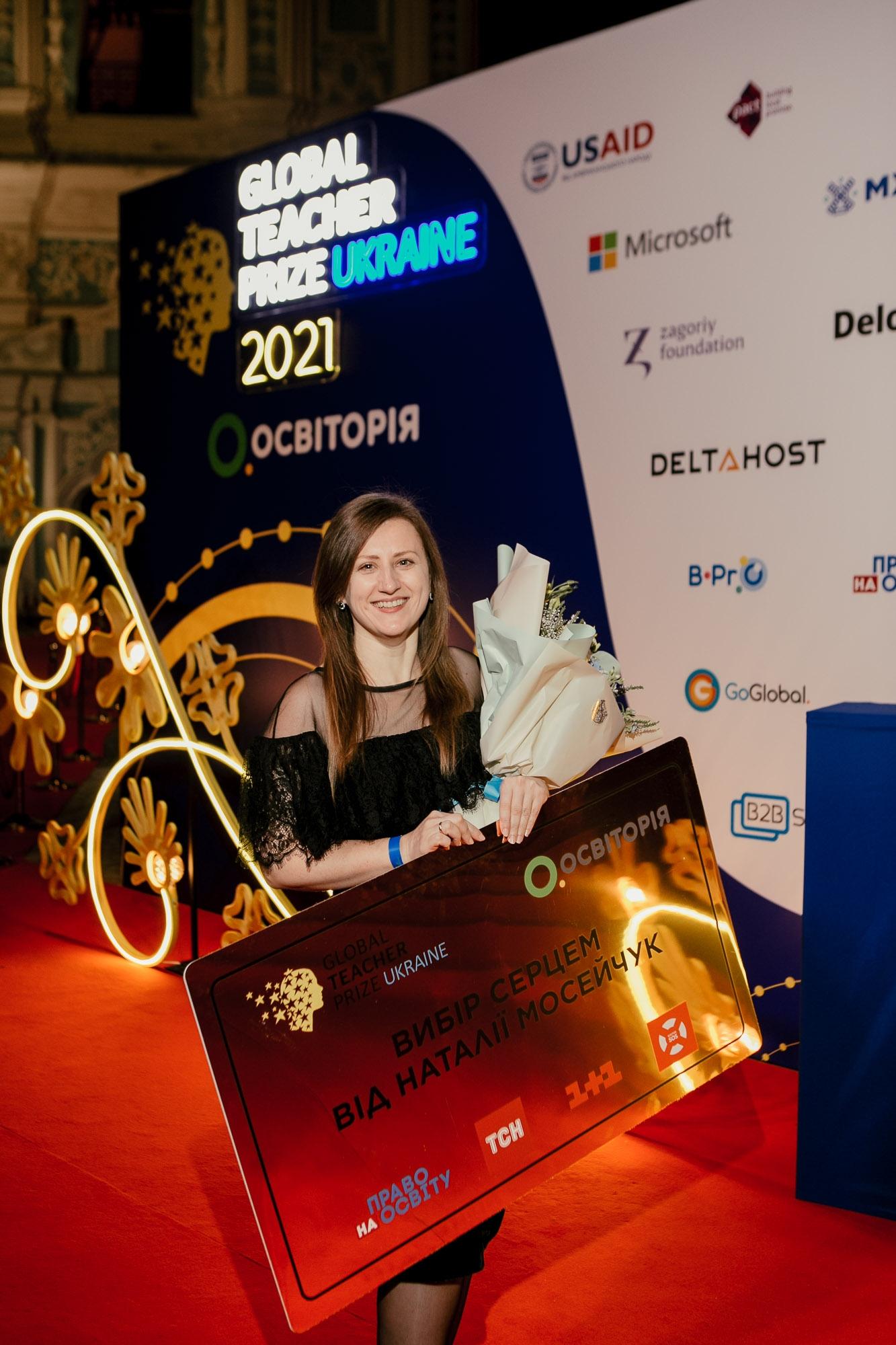 Лучшие учителя страны: названы победители премии Global Teacher Prize Ukraine 2021 - фото №3