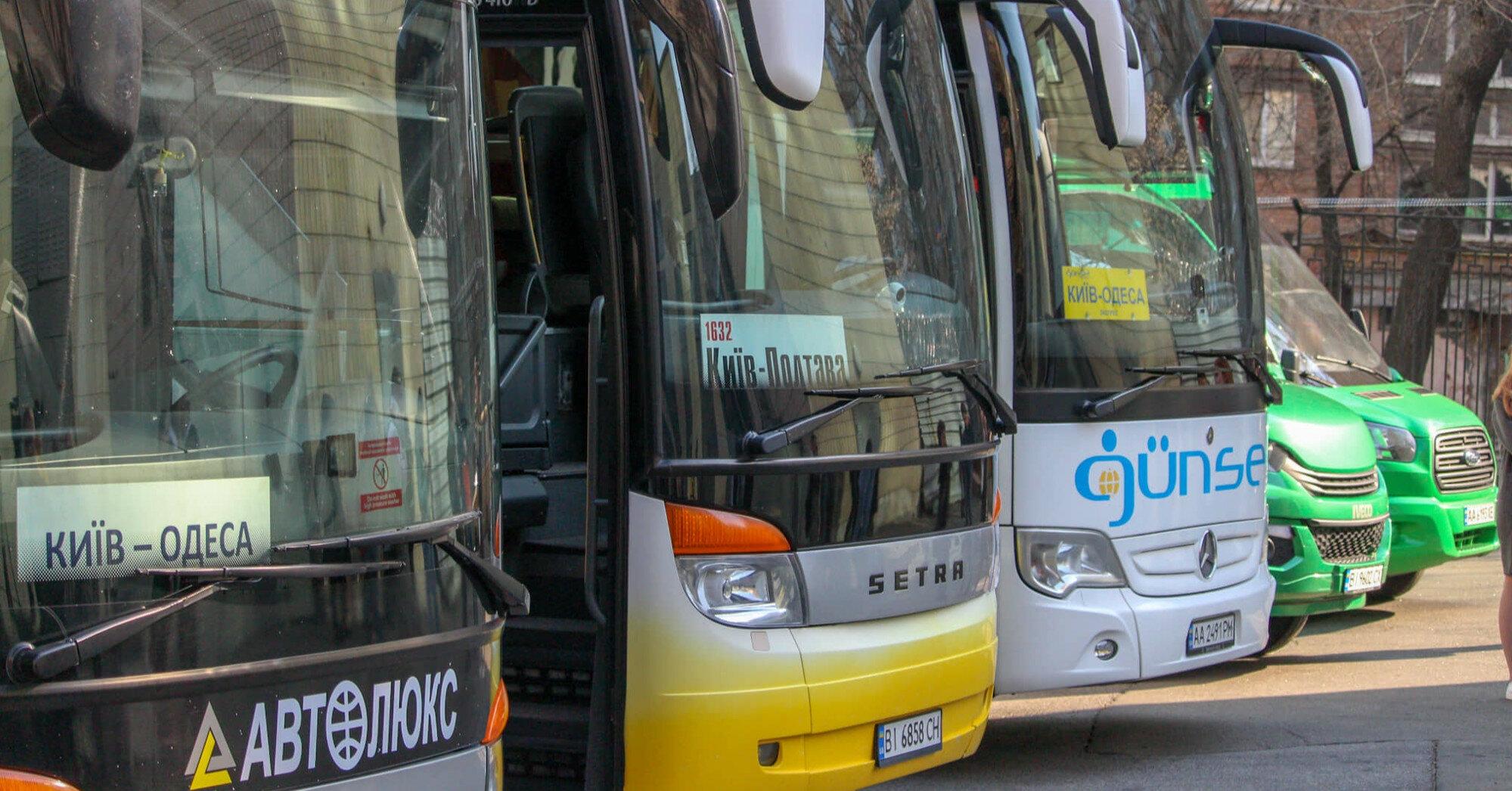 Власти Украины ввели новые правила пассажирских перевозок во время карантина: что нужно знать - фото №1