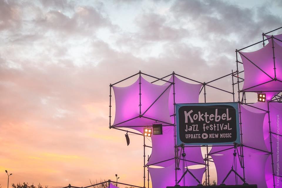 Koktebel Jazz Festival: організатори оголосили детальний лайн-ап фестивалю