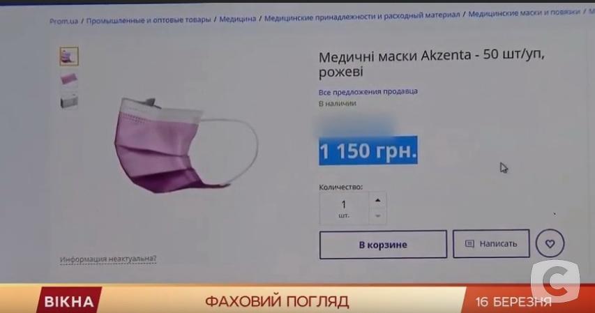 спасают ли маски от коронавируса