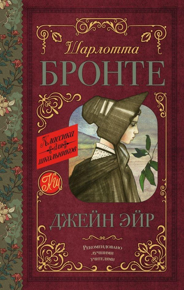 Что почитать: ТОП-5 рекомендаций актера Георгия Москалюка - фото №6