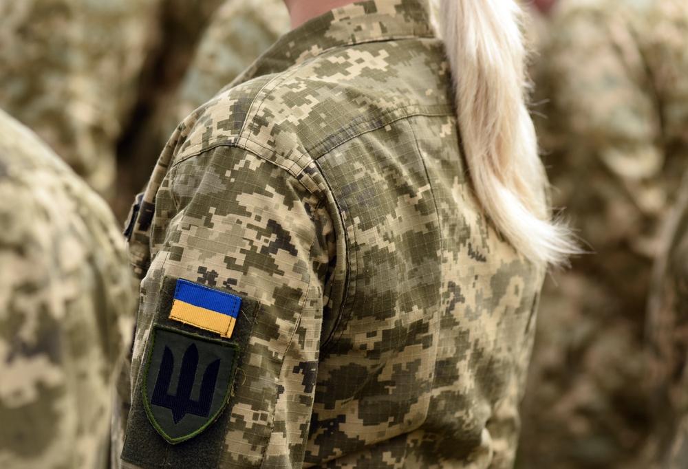День захисників і захисниць України листівки