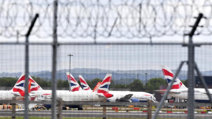 Страны ЕС ограничили авиасообщение с Британией из-за новой мутации коронавируса - фото №1
