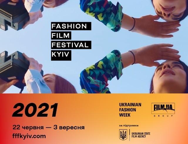 Не пропустите: появилась программа Fashion Film Festival Kyiv 2021 - фото №2