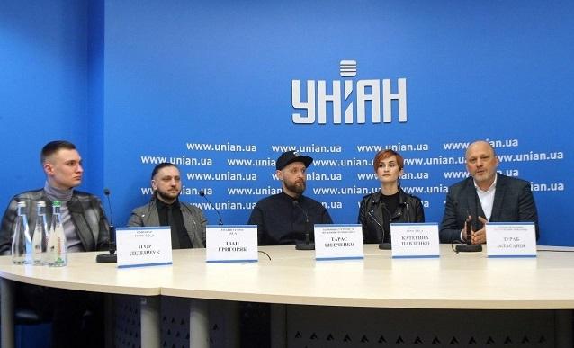 Откровения группы Go_A: за кого голосовали победители, что думают о хейте и есть ли скрытый смысл в их песне - фото №1