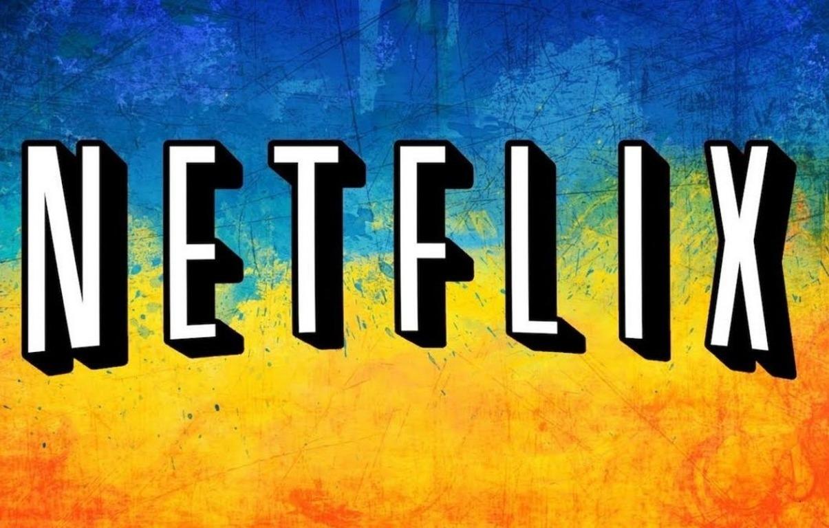 Netflix запустил украинскую версию сайта и перевел часть сериалов на украинский язык - фото №1