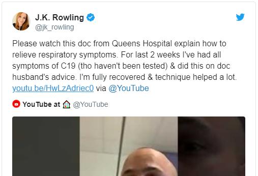 роулинг коронавирус