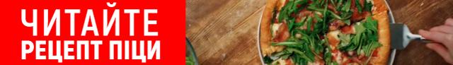 """Ніжні домашні круасани: готуй за рецептами """"Львівських дріжджів"""" та отримуй цінні подарунки - фото №3"""