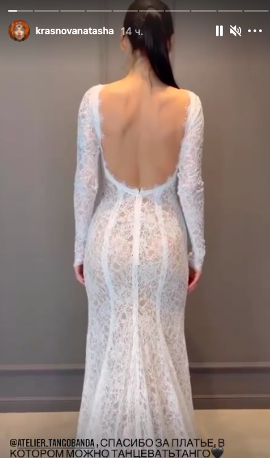 Звезда Instagram Наталья Краснова вышла замуж в третий раз - фото №3