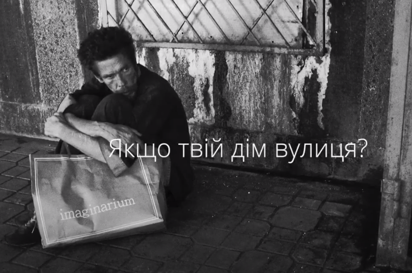 «КарантинБезДома»: каждый из нас может помочь бездомным - фото №2