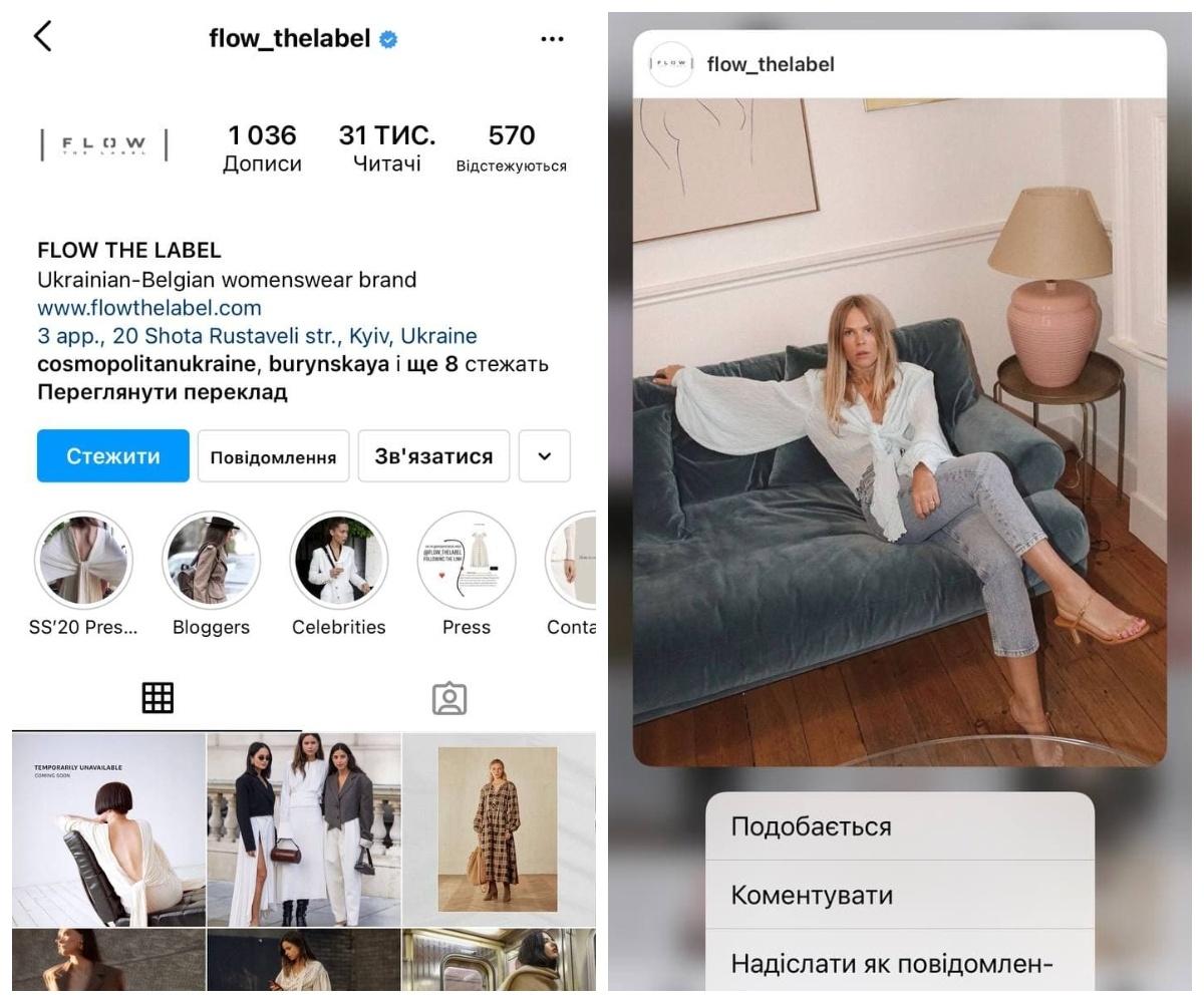 Порция вдохновения: украинские дизайнеры, на которых стоит подписаться в Instagram - фото №10