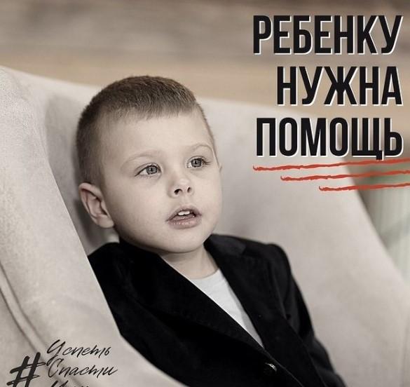 Моргенштерн признался, что начал собирать деньги для больного ребенка из-за угроз полиции - фото №1