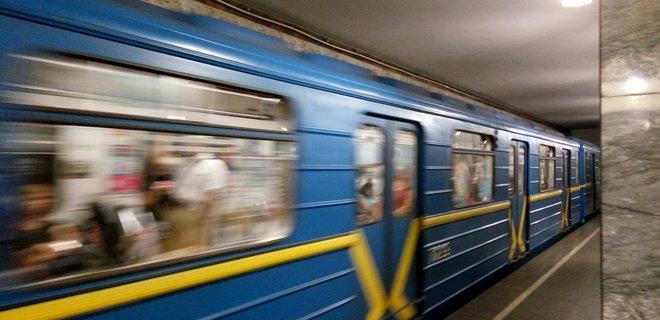 зацепер погиб в метро