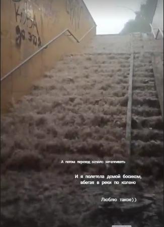 Киевское метро затопило: какие станции закрыли для пассажиров - фото №1