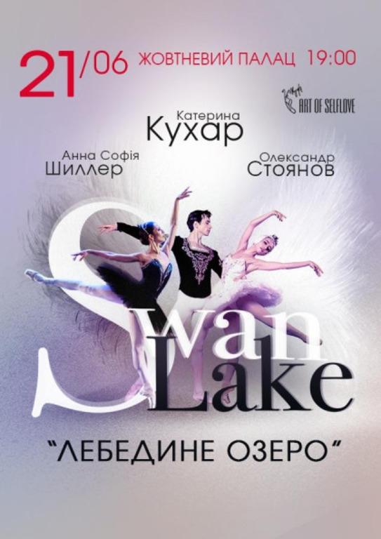 Балетный батл: Александр Стоянов и Катерина Кухар показали, как проходят их репетиции - фото №4