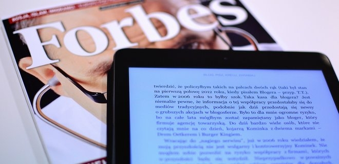 Forbes Украина перезапускают