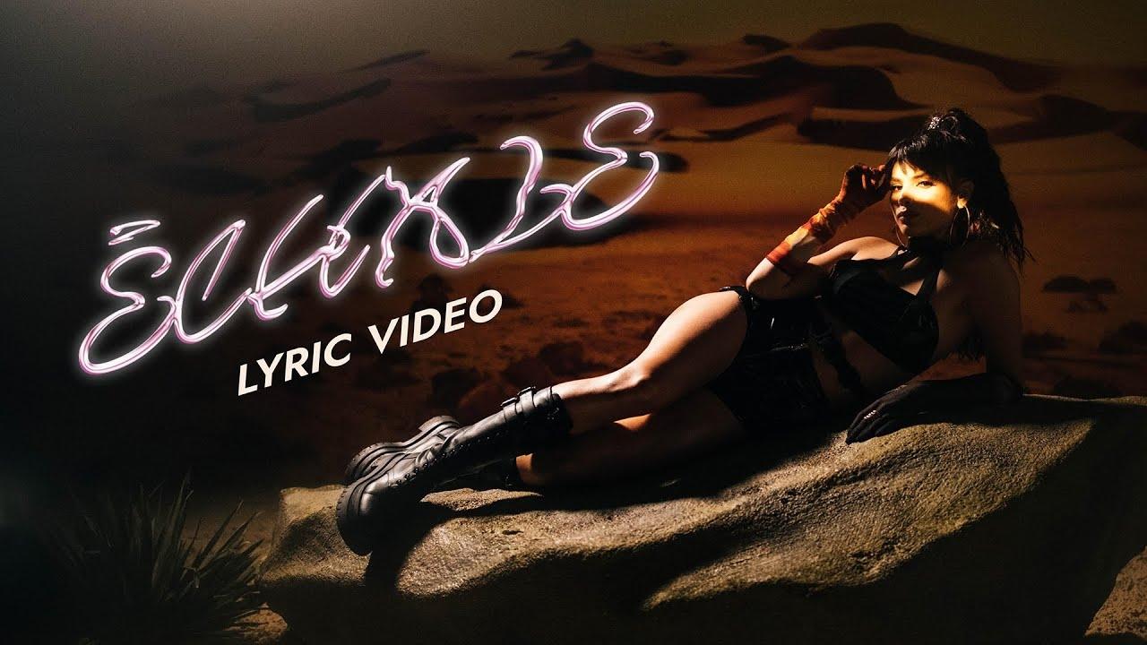 """Michelle Andrade представила песню """"Échale"""" на украинском языке (Lyric Video) - фото №1"""