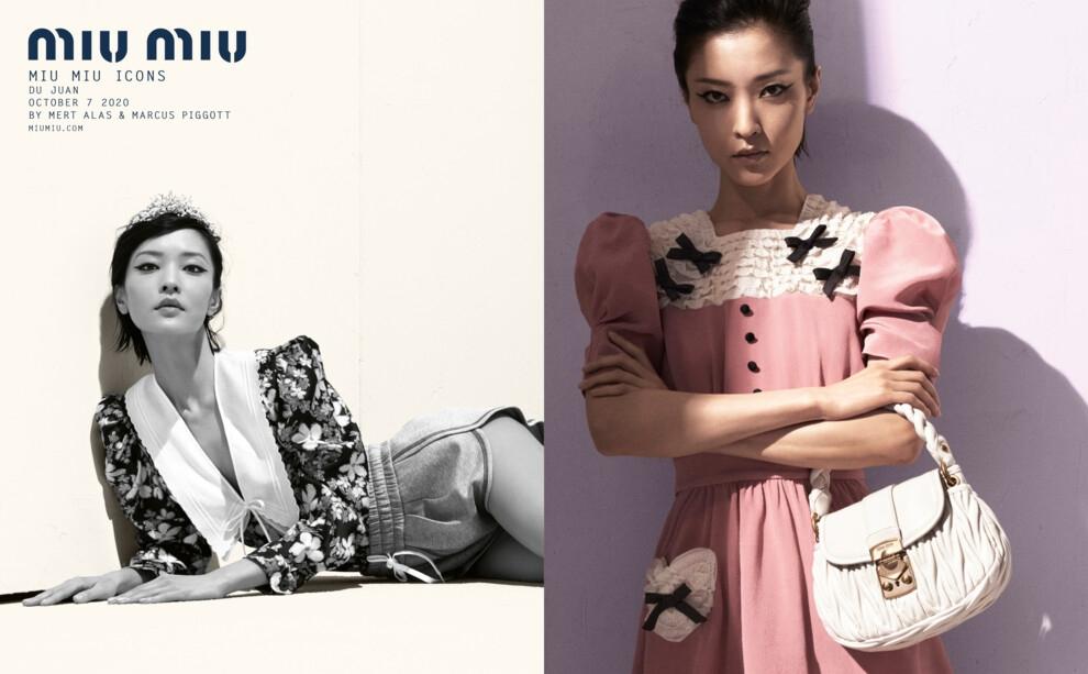 Женственность и индивидуальность в новой рекламной кампании Miu Miu Icons (ФОТО) - фото №7