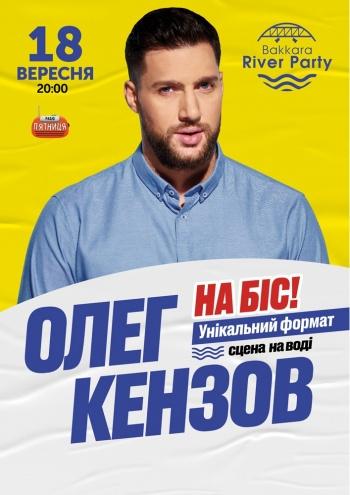 Куда пойти на выходных в Киеве: интересные события 18 и 19 сентября - фото №1