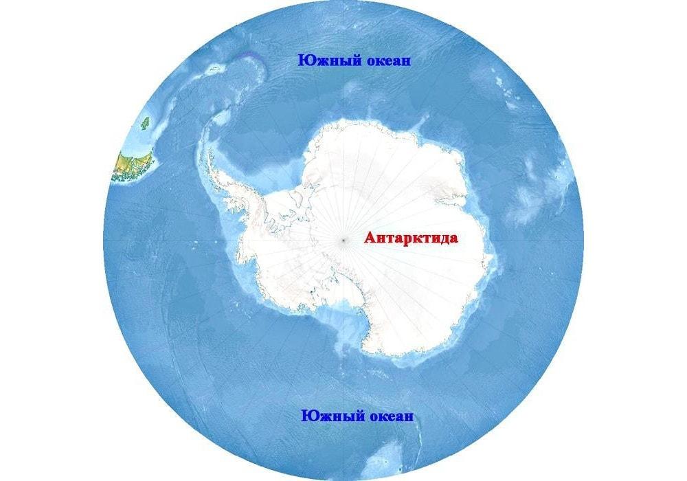 National Geographic признал существование пятого океана и уже отметил его на картах - фото №1