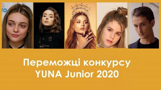 победители YUNA Junior
