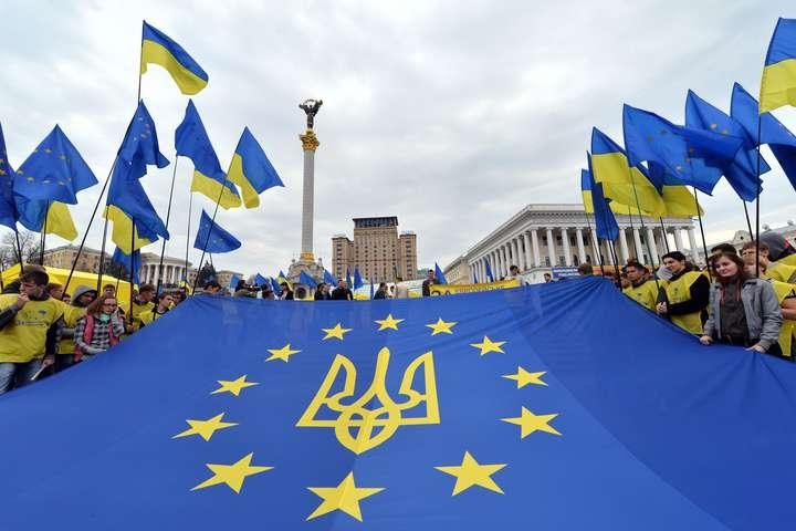 день европы в украине 2020