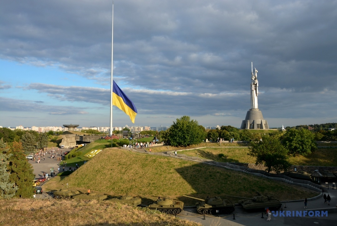 Найбільший прапор в Україні фото 2020