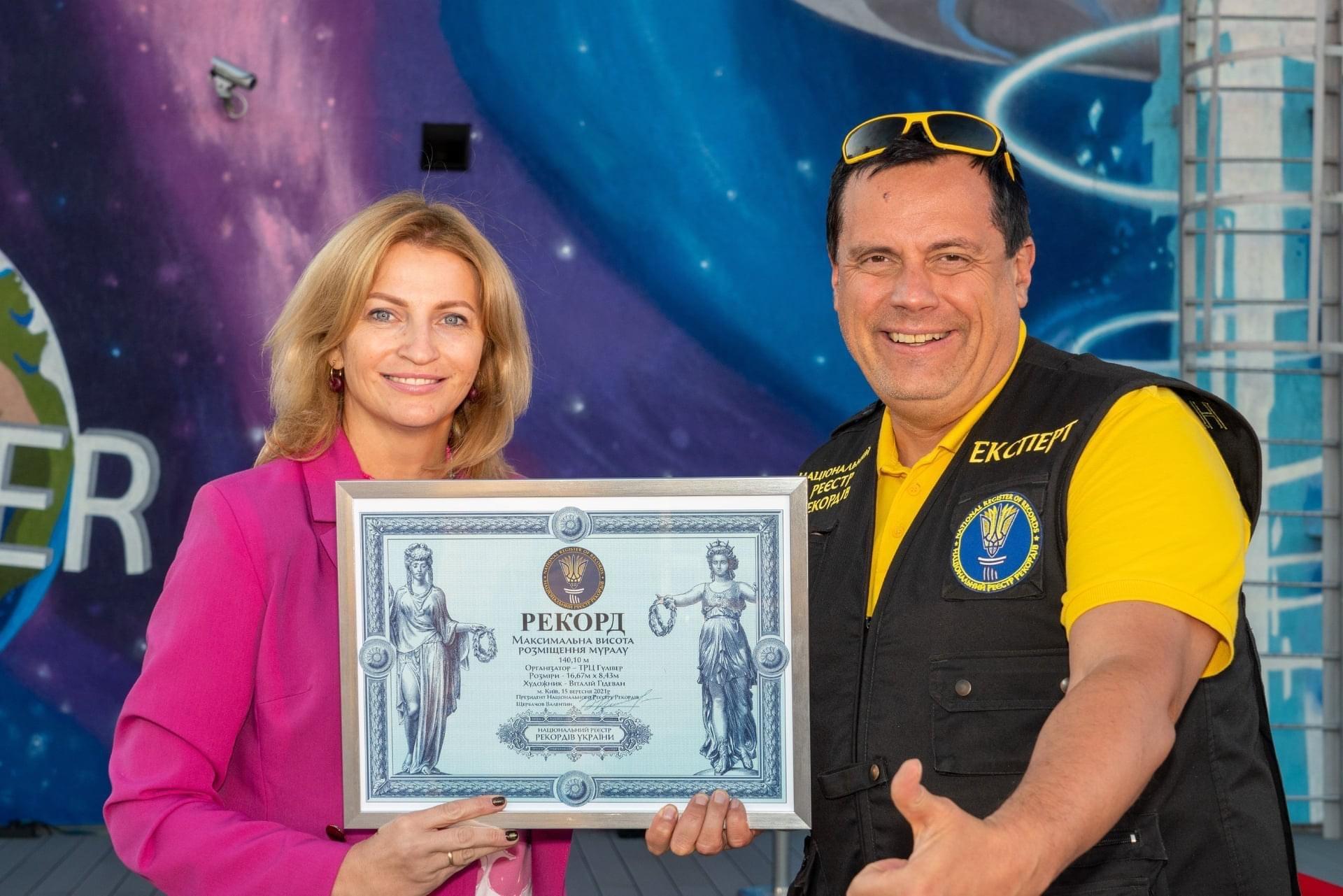 Космічний Всесвіт: у Києві з'явився мурал на 140-метровій висоті