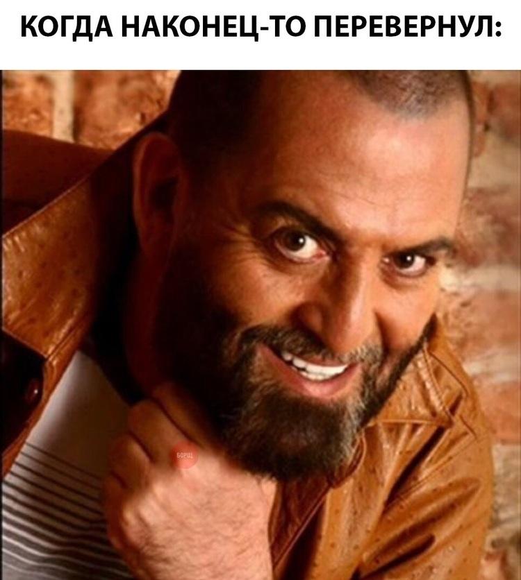 3 сентября мем