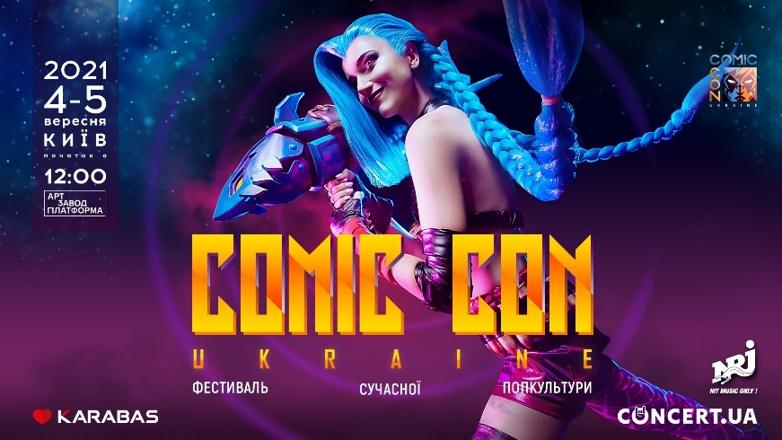 Comic Con Ukraine 2021: суперзвезда боевиков Марк Дакаскос и другие причины прийти на фестиваль - фото №2