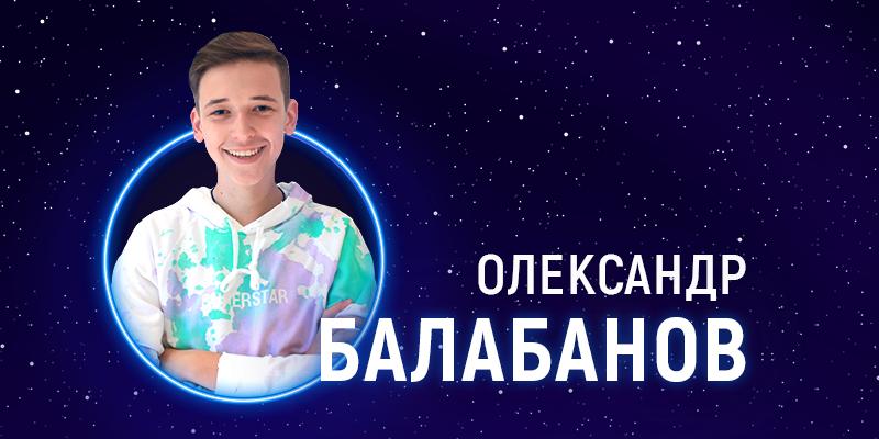 Финал Детского Евровидения-2020: кто представит Украину в Варшаве - фото №3