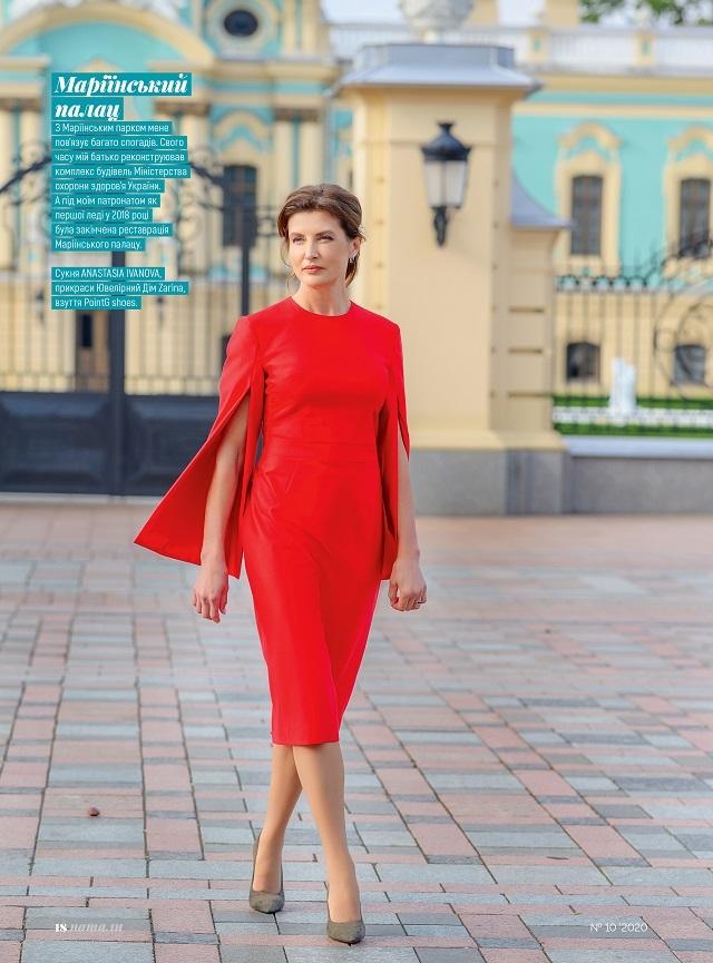 Марина Порошенко Киев