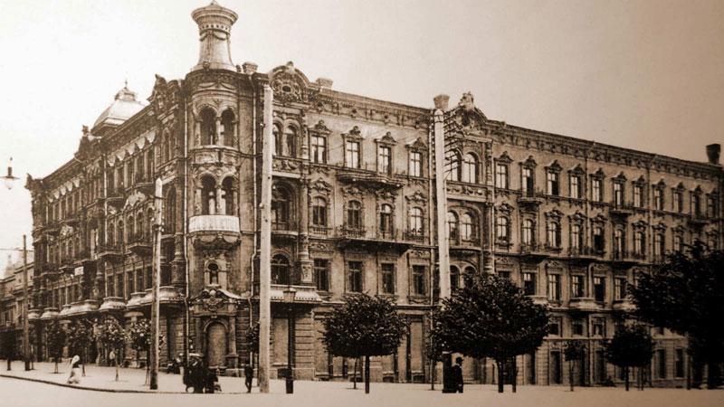 история отеля Бристоль