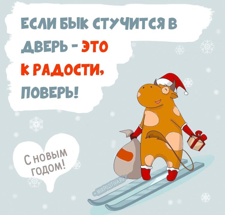 открытки поздравления с новым годом 2021