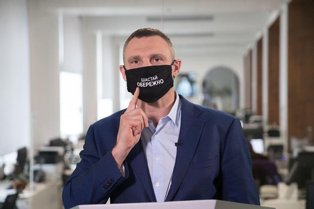 Виталий Кличко в маске