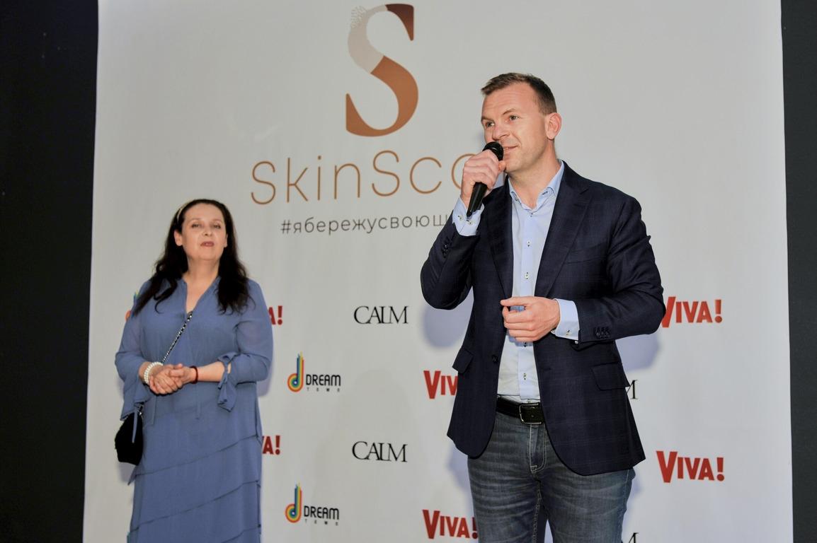 Дни меланомы в Украине: 8 известных украинок пришли на презентацию проекта SkinScan. Я берегу свою кожу - фото №7