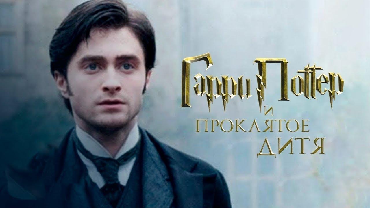 """СМИ: Warner Bros снимет продолжение """"Гарри Поттера"""" - фото №2"""