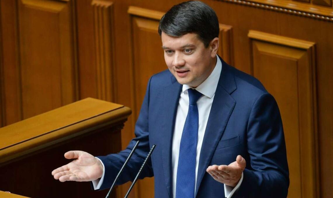 Новым спикером Верховной Рады назначен Руслан Стефанчук: что о нем известно - фото №2