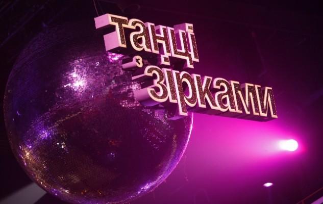 'Танцы со звездами': 1+1 объявил имя нового креативного продюсера шоу