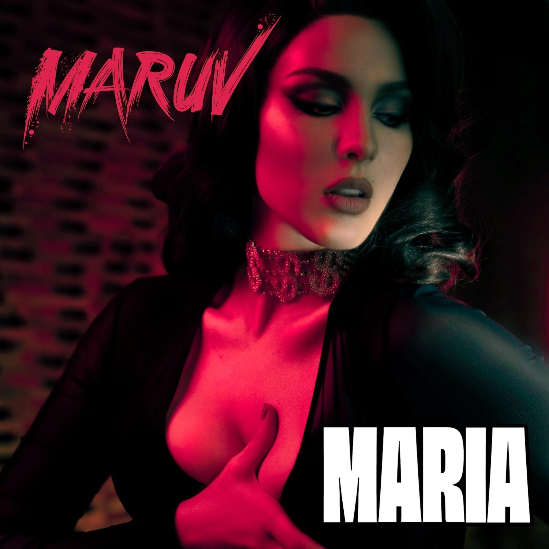 Марув Мария