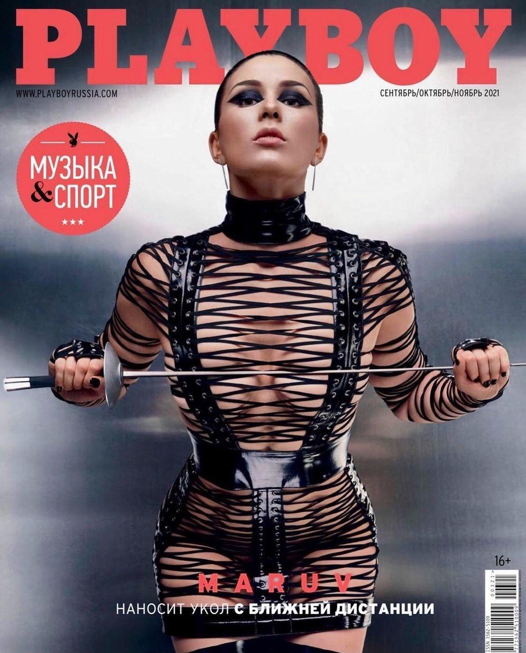 В образе фехтовальщицы: MARUV снялась для обложки российского Playboy (ФОТО) - фото №1