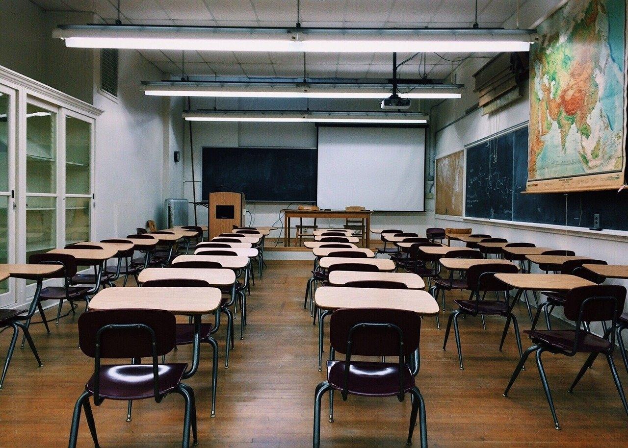 Класс в школе