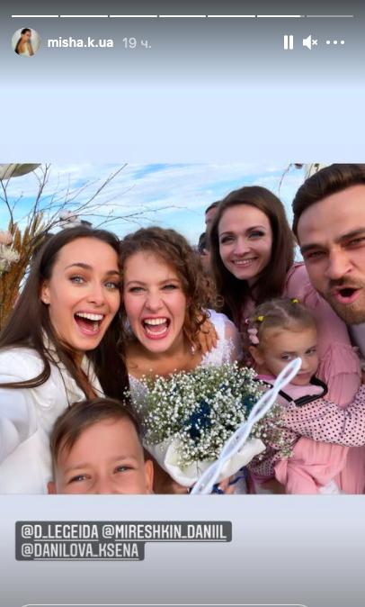 Популярные украинские актеры Дмитрий Сова и Даша Легейда поженились - фото №3